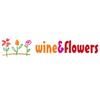 Logo Wineflowers