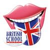 Logo British School
